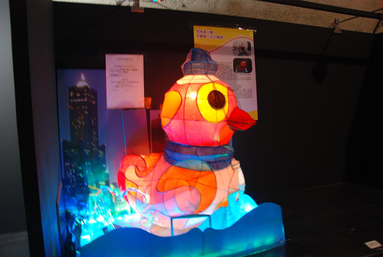创意花灯设计组  佳作  别再黄小鸭!你听过七彩小鸭吗?