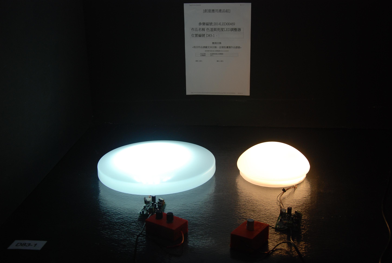 灯 灯具 灯饰 2896_1944图片